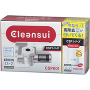 CSP601WSV [Cleansui(クリンスイ) 直結型浄水器 カートリッジ付]