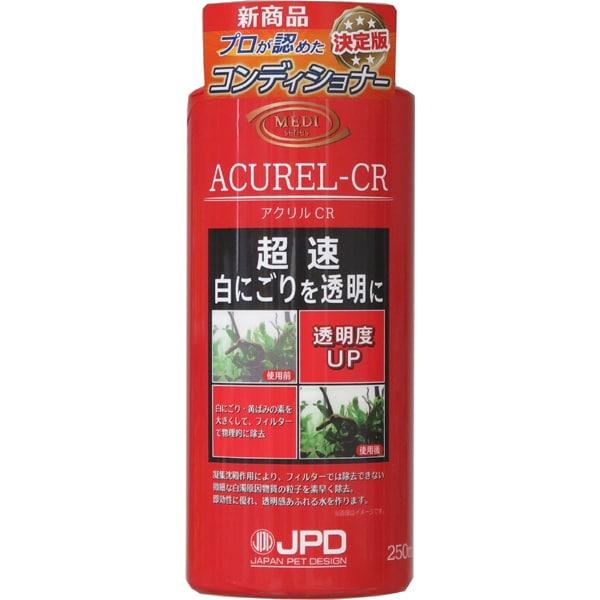 アクリルCR 250ml [水質調整剤]
