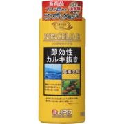 ノンクロライドR 250ml [水質調整剤]