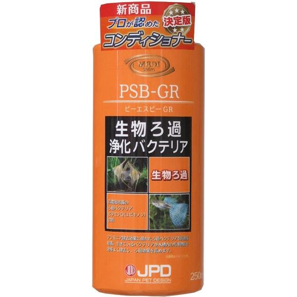 ピーエスビーGR 250ml [水質調整剤]