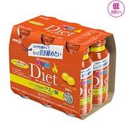 ヴァームダイエット 缶6本パック [ダイエットシリーズ ピンクグレープフルーツ風味]