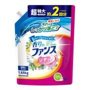 ファンスリキッド 衣料用洗剤 超特大 [液体衣料用洗剤 詰替用1.65kg]