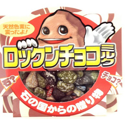 ロックンチョコ 40g [チョコレート]