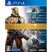 Destiny コンプリートコレクション [PS4ソフト]