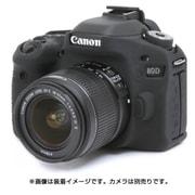 イージーカバー Canonデジタル一眼(EOS 80D用)ブラック