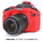 イージーカバー Canonデジタル一眼(EOS 80D用)レッド