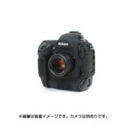 イージーカバー Nikonデジタル一眼(NikonD5用)ブラック