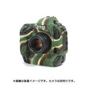 イージーカバー Nikonデジタル一眼(NikonD5用)カモフラージュ