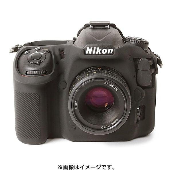 イージーカバー Nikon D500用 ブラック [カメラ用 シリコンカバー]