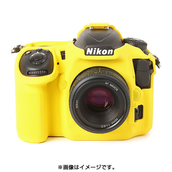 イージーカバー Nikon D500用 イエロー [カメラ用 シリコンカバー]