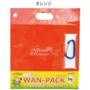 WAN-PACK(ワンパック) オレンジ
