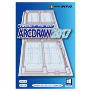 ARCDRAW 2017