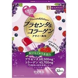 BEAUPOWER プラセンタ・コラーゲン ゼリー アサイー風味 10g×32本