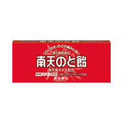 南天のど飴 黒糖シナモン風味 18錠 スティック内包タイプ [第3類医薬品 のど飴(咳止め)]