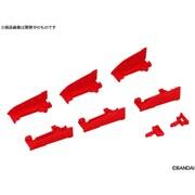 ゲキドライヴ パーツ CP-019 サイドシールドセット 02