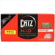 AAP1309A [CATZ Prime ヘッドライト用スプリームホワイト]