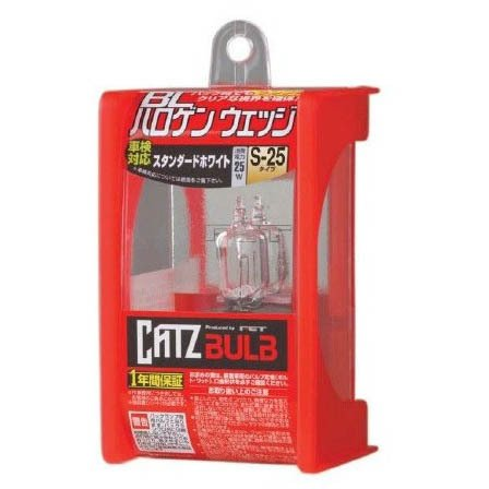 CBB203 [CATZ バックランプ用 スプリームホワイト]