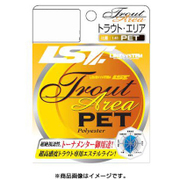 TROUT AREA PET イエロー 0.25号