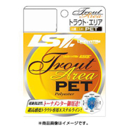 TROUT AREA PET イエロー 0.3号