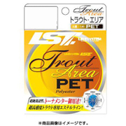TROUT AREA PET イエロー 0.35号