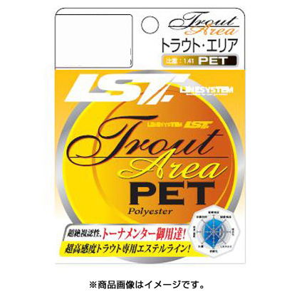 TROUT AREA PET イエロー 0.4号