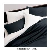 2187-01910 [ピローケース ME00 45×65cm ホワイトグレー]