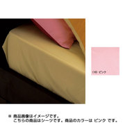 2187-01001 [ベッドフィッティパックシーツ ME00 S ピンク]