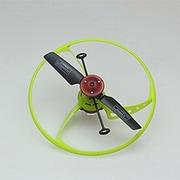 Flying Loop フライング・ループ [フライング・トイ イエロー]