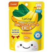 テテオ 乳歯期からお口の健康を考えた 口内バランスタブレット DC+ フレッシュバナナ味 [1歳半頃~ 60粒]