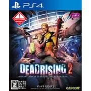 PS4 デッドライジング2 [PS4ソフト]