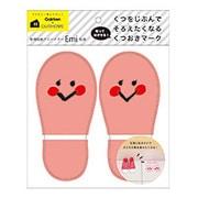 AM080-63 [OHM靴おきマーク ピンク]