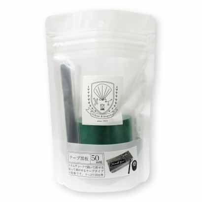 STB-50-GR [テープ黒板 50mm幅 緑]