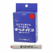 KK-10-R [キットパス 工事用 10本入 赤]