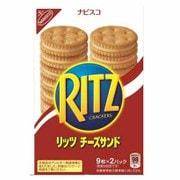 モンデリーズ リッツ チーズサンド 160g [菓子 1箱]