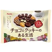 チョコとクッキーのある生活 [170g]