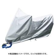 バイクカバー絆 大型スクーター BOX付 [車体カバー]