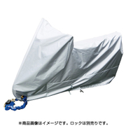 バイクカバー絆 LLサイズ BOX付 [車体カバー]