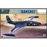 KITKH80131 [1/48スケール エアクラフトシリーズ F2H-2/F2H2-P バンシー アメリカ海軍戦闘機]