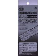 25957 [Nゲージ TM-07R 鉄道コレクション Nゲージ動力ユニット 17m級用B]
