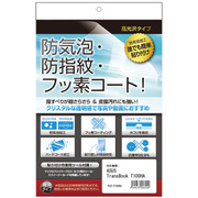 FCS-T100HA [ASUS TransBook T100HA専用 液晶保護フィルム 高光沢/防指紋/無気泡]