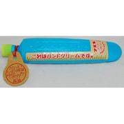 FHC4B FCハンドクリーム ブルー [ハンドクリーム]