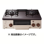 PA-N70BT-L LP [ガステーブル プロパンガス用 左強火タイプ caferiシリーズ ティラミス]