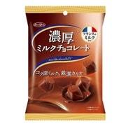 濃厚ミルクチョコレート [51g]