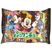 森永製菓 パックンチョ<チョコ>プチパック ハロウィン 79g [菓子]