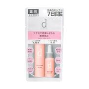 dプログラム モイストケア セット N (化粧水/乳液) [トライアルセット]