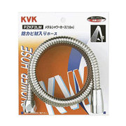KVK PZKF2LM メタルシャワーホース1.6m [浴室・洗面用品その他]
