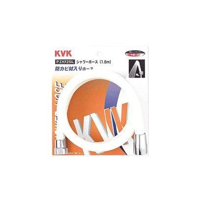 KVK PZKF2SIL シャワーホース白1.6m [浴室・洗面用品その他]