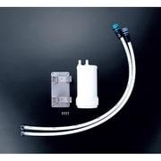 KVK Z38450 浄水器本体一式セット [浄水器関連用品]