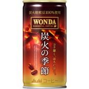 ワンダ 炭火の季節 缶185g×30本 [コーヒー飲料]