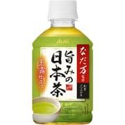 なだ万監修 旨みの日本茶玉露仕立て PET275ml×24本 [お茶]